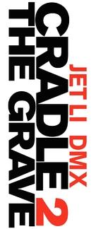 Cradle 2 The Grave - Logo (xs thumbnail)
