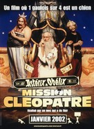 Astérix & Obélix: Mission Cléopâtre - French Movie Poster (xs thumbnail)