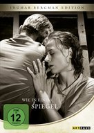 Såsom i en spegel - German DVD cover (xs thumbnail)