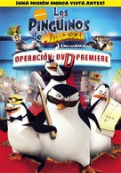The Penguins of Madagascar - Operation: Get Ducky - Colombian DVD cover (xs thumbnail)
