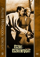 North by Northwest - Hungarian DVD cover (xs thumbnail)