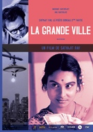 Mahanagar - French Movie Poster (xs thumbnail)