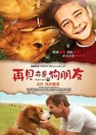 A Dog's Purpose - Hong Kong Movie Poster (xs thumbnail)