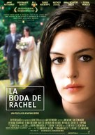 Rachel Getting Married - Spanish Movie Poster (xs thumbnail)