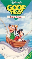 """Goof Troop"" - VHS movie cover (xs thumbnail)"