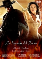 The Legend of Zorro - Spanish poster (xs thumbnail)