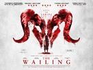 Gokseong - British Movie Poster (xs thumbnail)
