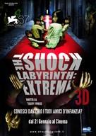 Senritsu meikyû 3D - Italian Movie Poster (xs thumbnail)