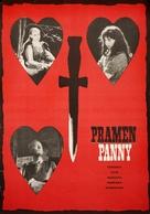 Jungfrukällan - Czech Movie Poster (xs thumbnail)