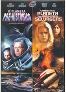 Voyage to the Prehistoric Planet - Brazilian Movie Cover (xs thumbnail)