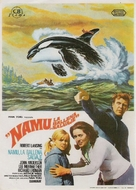 Namu, the Killer Whale - Spanish Movie Poster (xs thumbnail)