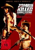 Oneechanbara: The Movie - Vortex - German DVD cover (xs thumbnail)