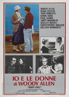 Annie Hall - Italian Theatrical movie poster (xs thumbnail)