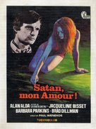 The Mephisto Waltz - Spanish Movie Poster (xs thumbnail)