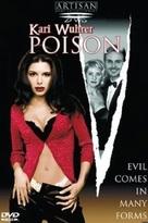 Thy Neighbor's Wife - British Movie Cover (xs thumbnail)
