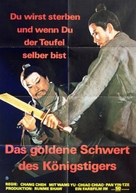 Dubei dao - German Movie Poster (xs thumbnail)