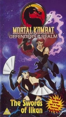 """Mortal Kombat: Defenders of the Realm"" - poster (xs thumbnail)"