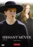 """""""Six Feet Under"""" - Hungarian Movie Cover (xs thumbnail)"""