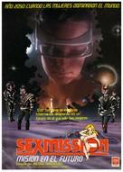 Seksmisja - Spanish Movie Poster (xs thumbnail)