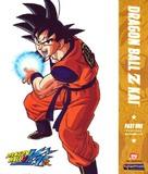 """Doragon bôru Kai"" - Japanese Blu-Ray cover (xs thumbnail)"