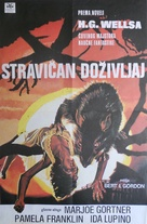 The Food of the Gods - Yugoslav Movie Poster (xs thumbnail)