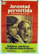 The People Next Door - Spanish Movie Poster (xs thumbnail)