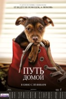 A Dog's Way Home - Russian Movie Poster (xs thumbnail)