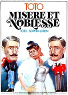 Miseria e nobiltà - French Movie Poster (xs thumbnail)