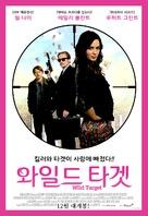 Wild Target - South Korean Movie Poster (xs thumbnail)