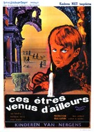 Children of the Damned - Belgian Movie Poster (xs thumbnail)