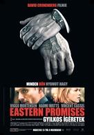 Eastern Promises - Hungarian Movie Poster (xs thumbnail)