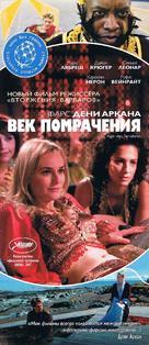 L'âge des tènébres - Russian Movie Poster (xs thumbnail)