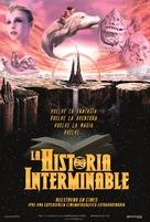 Die unendliche Geschichte - Spanish Movie Poster (xs thumbnail)