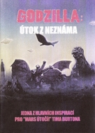 Kaijû daisenso - Czech DVD cover (xs thumbnail)