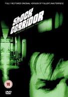 Shock Corridor - British DVD cover (xs thumbnail)