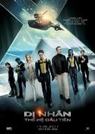 X-Men: First Class - Vietnamese Movie Poster (xs thumbnail)