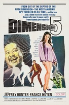 Dimension 5 - Movie Poster (xs thumbnail)