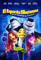 Shark Tale - Argentinian DVD movie cover (xs thumbnail)