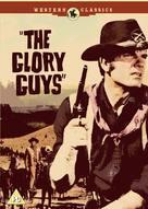 The Glory Guys - British Movie Cover (xs thumbnail)
