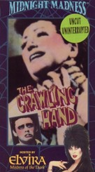The Crawling Hand - Movie Cover (xs thumbnail)
