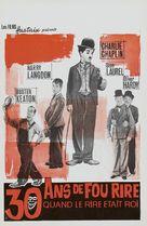 30 Years of Fun - Belgian Movie Poster (xs thumbnail)
