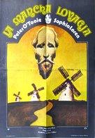 Man of La Mancha - Hungarian Movie Poster (xs thumbnail)