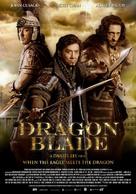 Tian jiang xiong shi - Movie Poster (xs thumbnail)