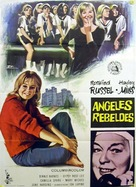 The Trouble with Angels - Spanish Movie Poster (xs thumbnail)