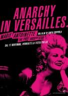 Marie Antoinette - Italian Movie Poster (xs thumbnail)