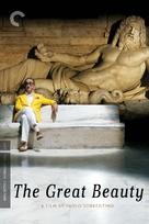 La grande bellezza - DVD movie cover (xs thumbnail)