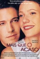 Bounce - Brazilian Movie Poster (xs thumbnail)