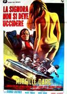 Fleur d'oseille - Italian Movie Poster (xs thumbnail)