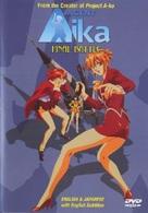 Aika - DVD movie cover (xs thumbnail)