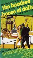 Nu ji zhong ying - Dutch VHS cover (xs thumbnail)